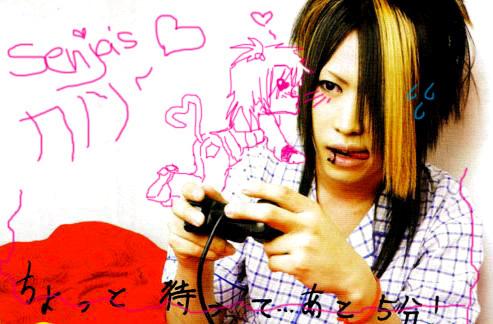 Kanon is LOVE by GmOvR