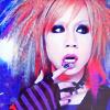 Maya-chan by Grimmjow-Jaggerbomb