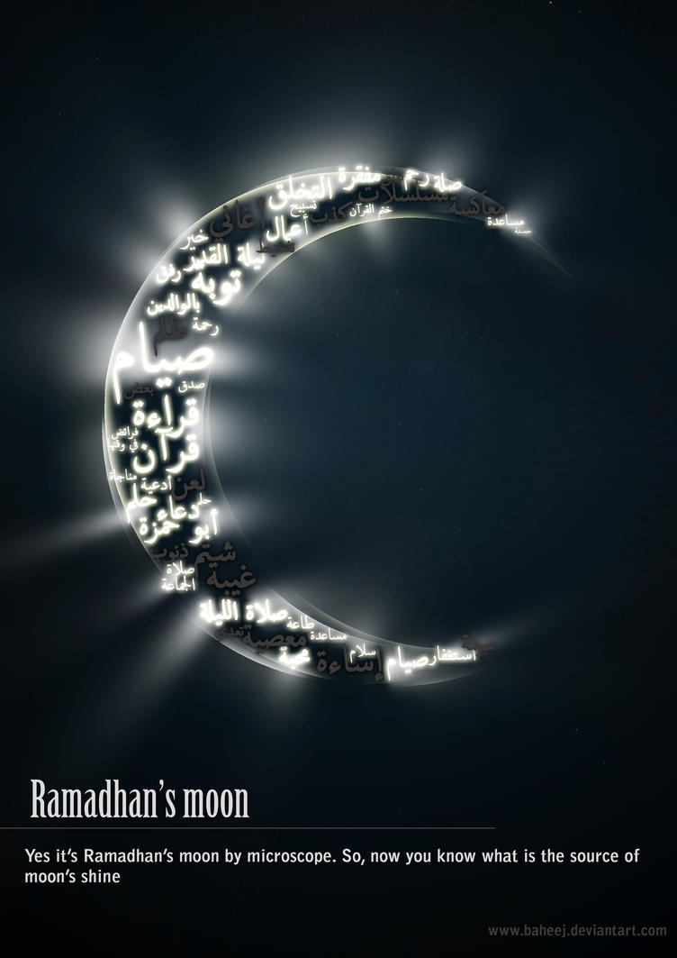 RamaDhan's moon by baheej