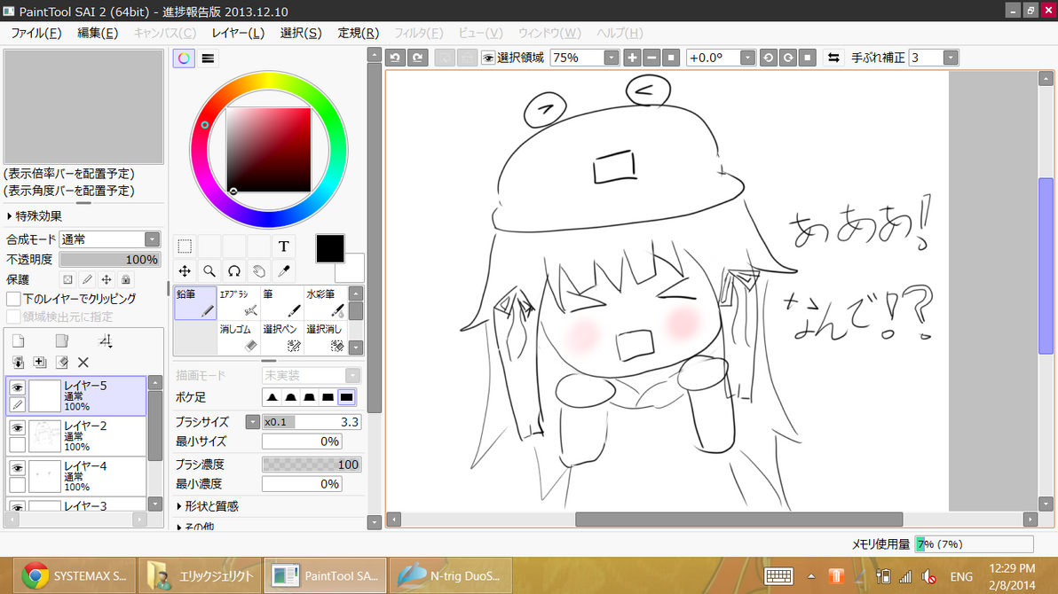 Can T Save On Paint Tool Sai