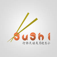 Sushi by omeruysal