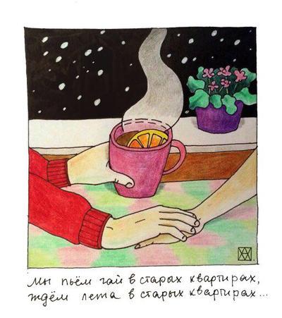On the kitchen  by AnastasiaAnisimova