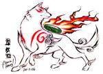 Fan Art Okami Amaterasu Brush Sketch