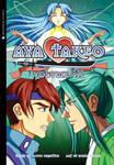 Aya Takeo volume 3 cover