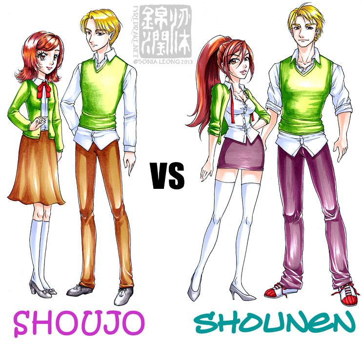 Shoujo versus Shounen! by sonialeong