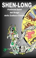 Platinum saints - Drago cinese