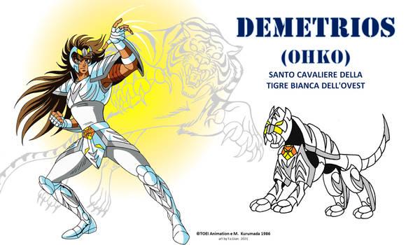 Demetrios (Ohko) scheda tecnica