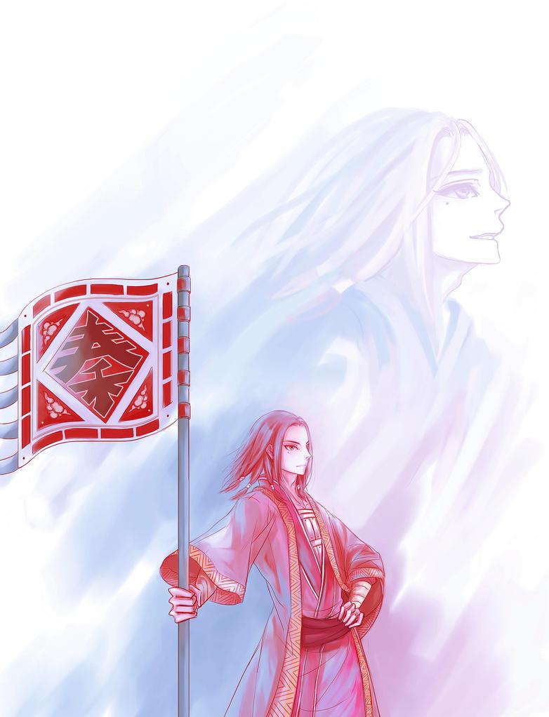 Mou Ten [Meng Tian] - Kingdom by LeonLampard