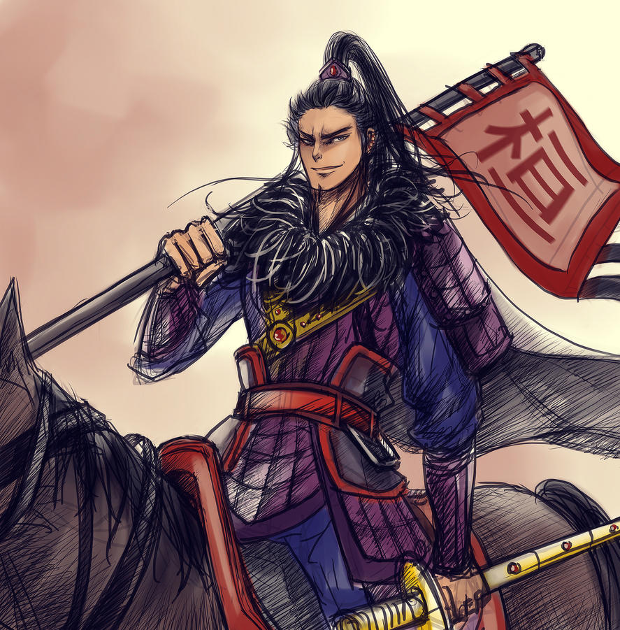 Kanki (Huan Yi) - Kingdom by LeonLampard