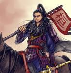 Kanki (Huan Yi) - Kingdom