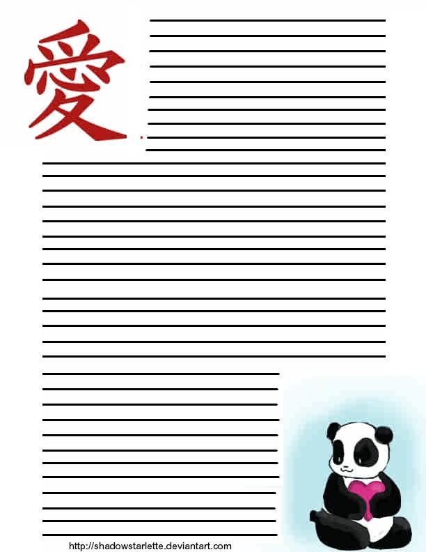 Saviha's Art Cabinet Panda_love_stationary_by_shadowstarlette-d2ymf1q