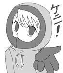 Manga style- Kenny