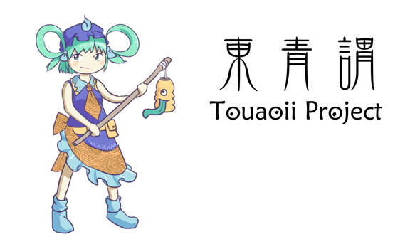 Rachel from Touaoii Project