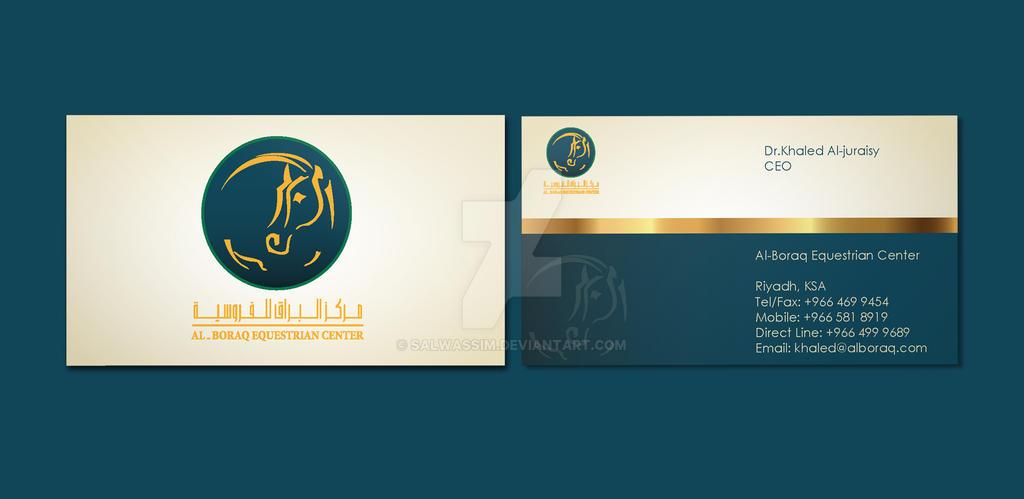 Al boraq equestrian center logo business card by salwassim on deviantart al boraq equestrian center logo business card by salwassim colourmoves