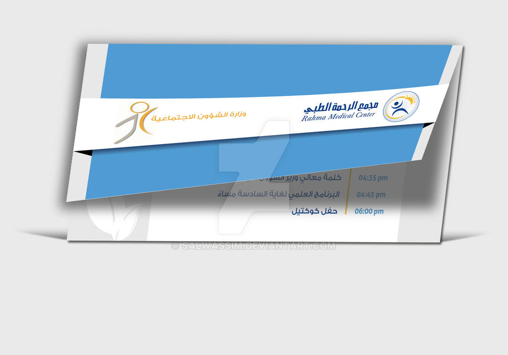 Rahma Cerebral Palsy Invitation Card by salwassim