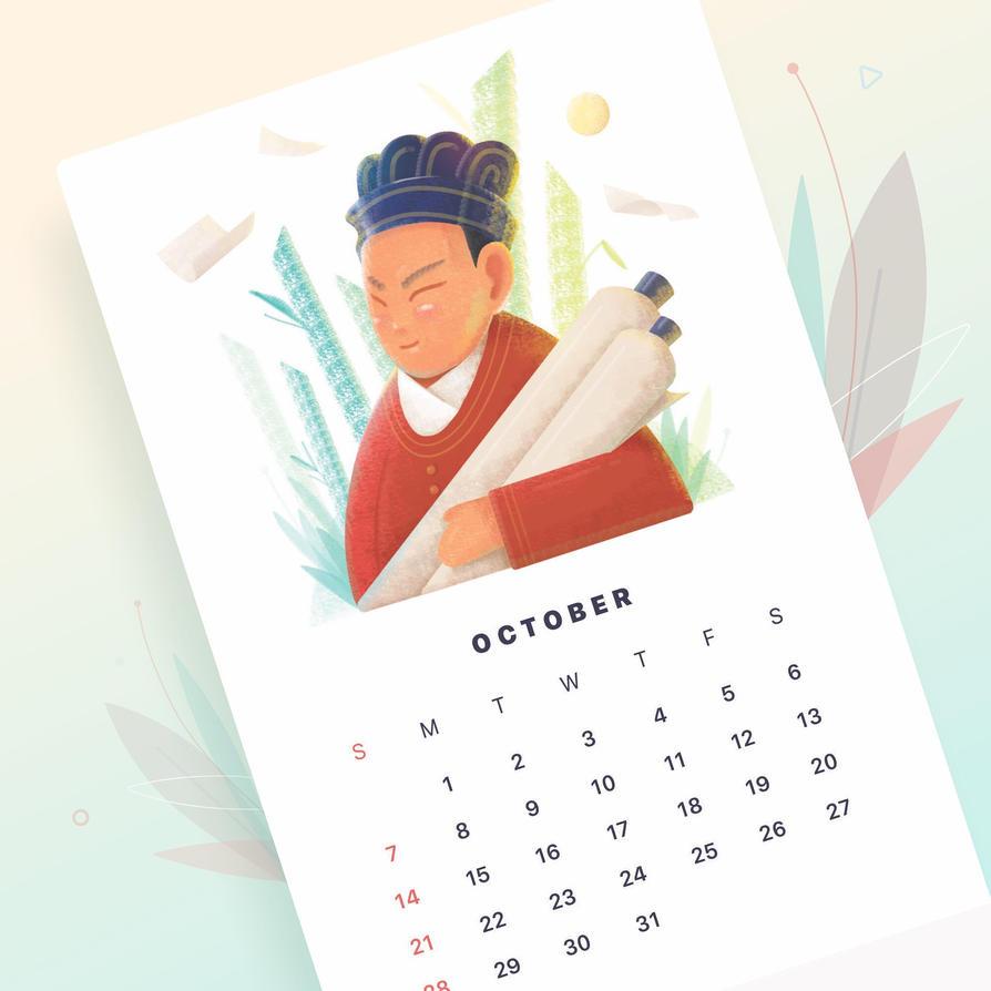2018 Calendar Project by DirtyDusel