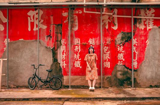 Taipei Sultry Lolita