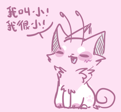 :Xiao: by PrePAWSterous