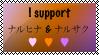 NaruSakuHina stamp by PPGirl16