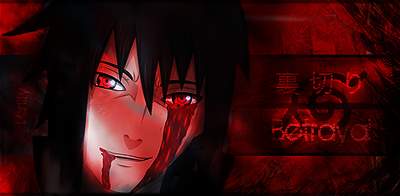 Role-play Section Sasuke_uchiha_signature_by_vertify-d57b5eg