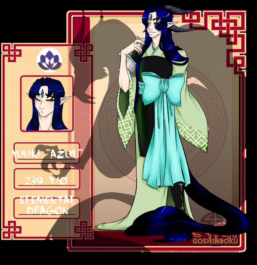 Goshinbokuu app: Yuuki by OH-I-KNOW-HER