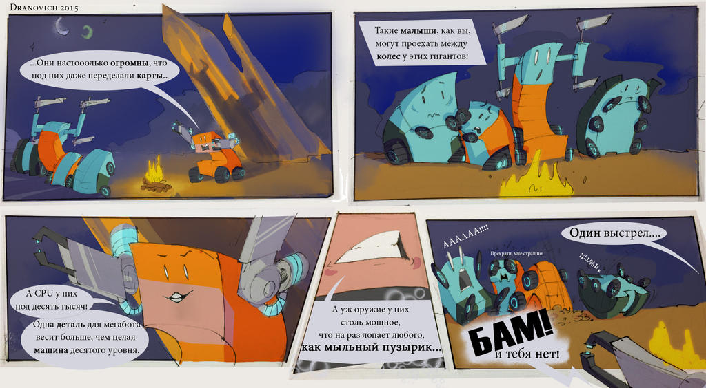 Robocraft scetches -2- Scary tale by Nastenka202