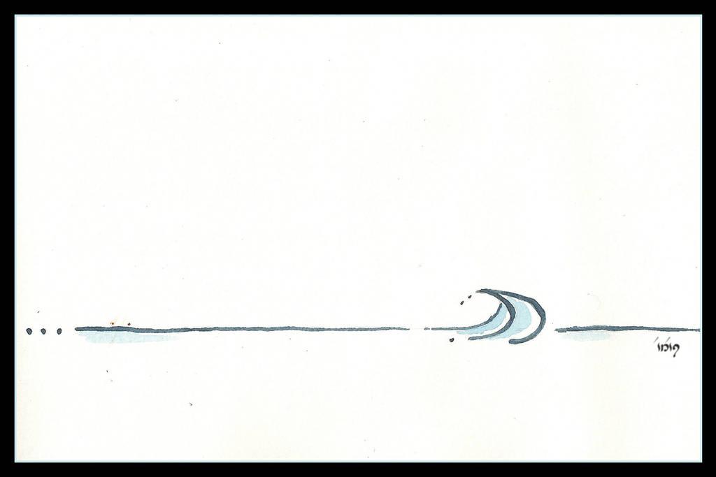 wave by dieroteiris