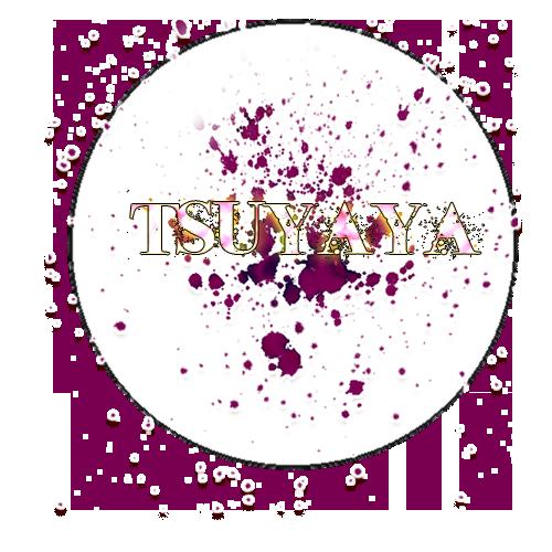 Tsuyaya's Profile Picture