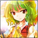 Yuuka by Tsuyaya