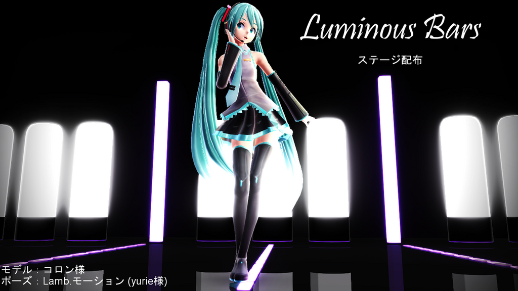 Luminous Bars AL [Stage Download] by FB-C