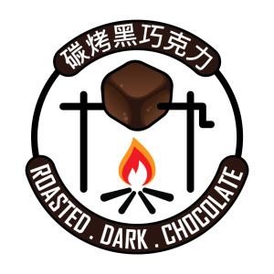 RoastedDarkChocolate's Profile Picture
