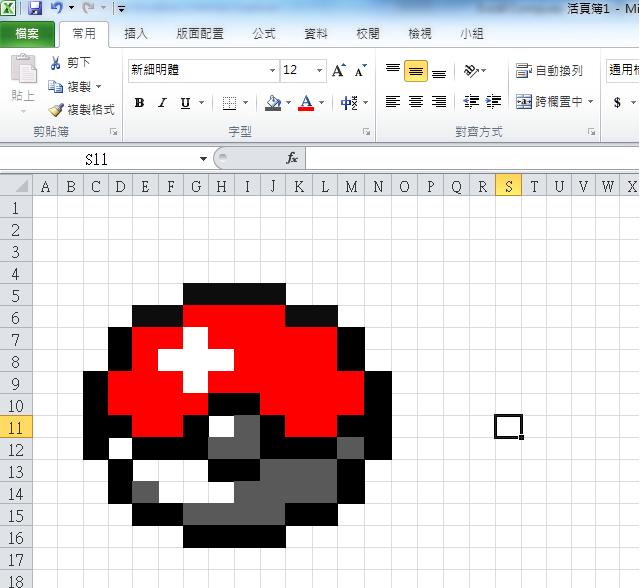 Excel Pixel Art Download Kobebrynnagraephotocom