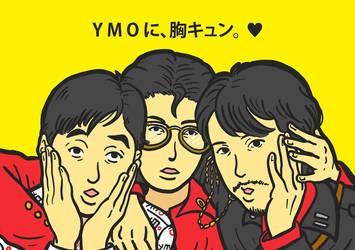 YMO ni, Mune Kyun! by a5paper