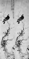 Artist Study - Tang Yin