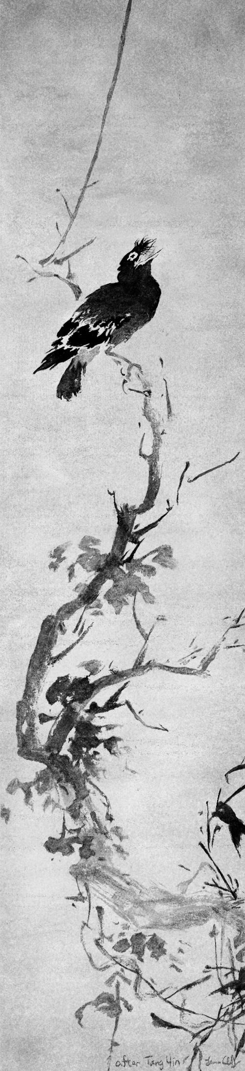 Tang Yin Master Copy final