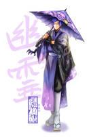 Youkai Rei (Kasa-Obake) by Evil-usagi