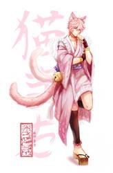 Youkai Kisumi (Nekomatta) by Evil-usagi