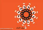 arabic letter T