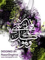 inspired islamic art by razangraphics