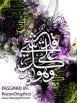inspired islamic art
