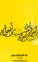 Eid AlFitr Greeting by razangraphics