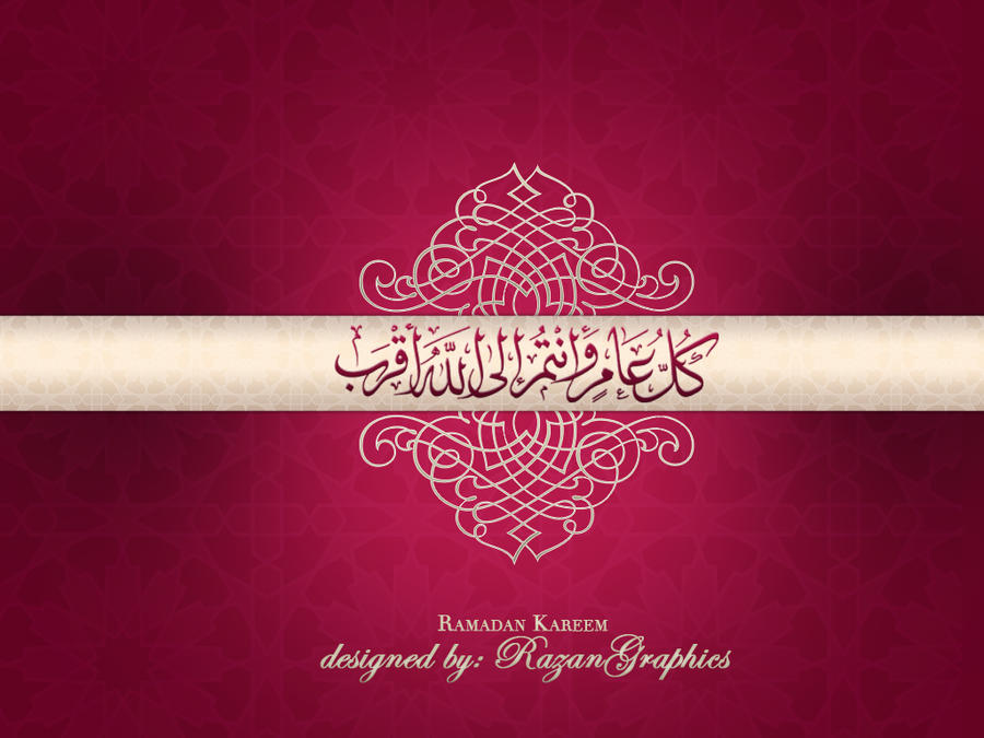 Ramadan greetings 3 2010 by razangraphics on deviantart ramadan greetings 3 2010 by razangraphics m4hsunfo