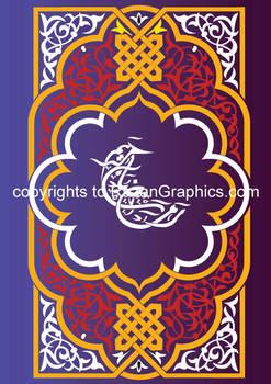 Ramadan Greetings 2011 -1