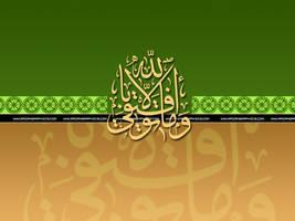 islamic art by razangraphics