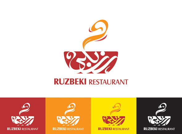 Ruzbki restaurant logo by hassanydesign on deviantart