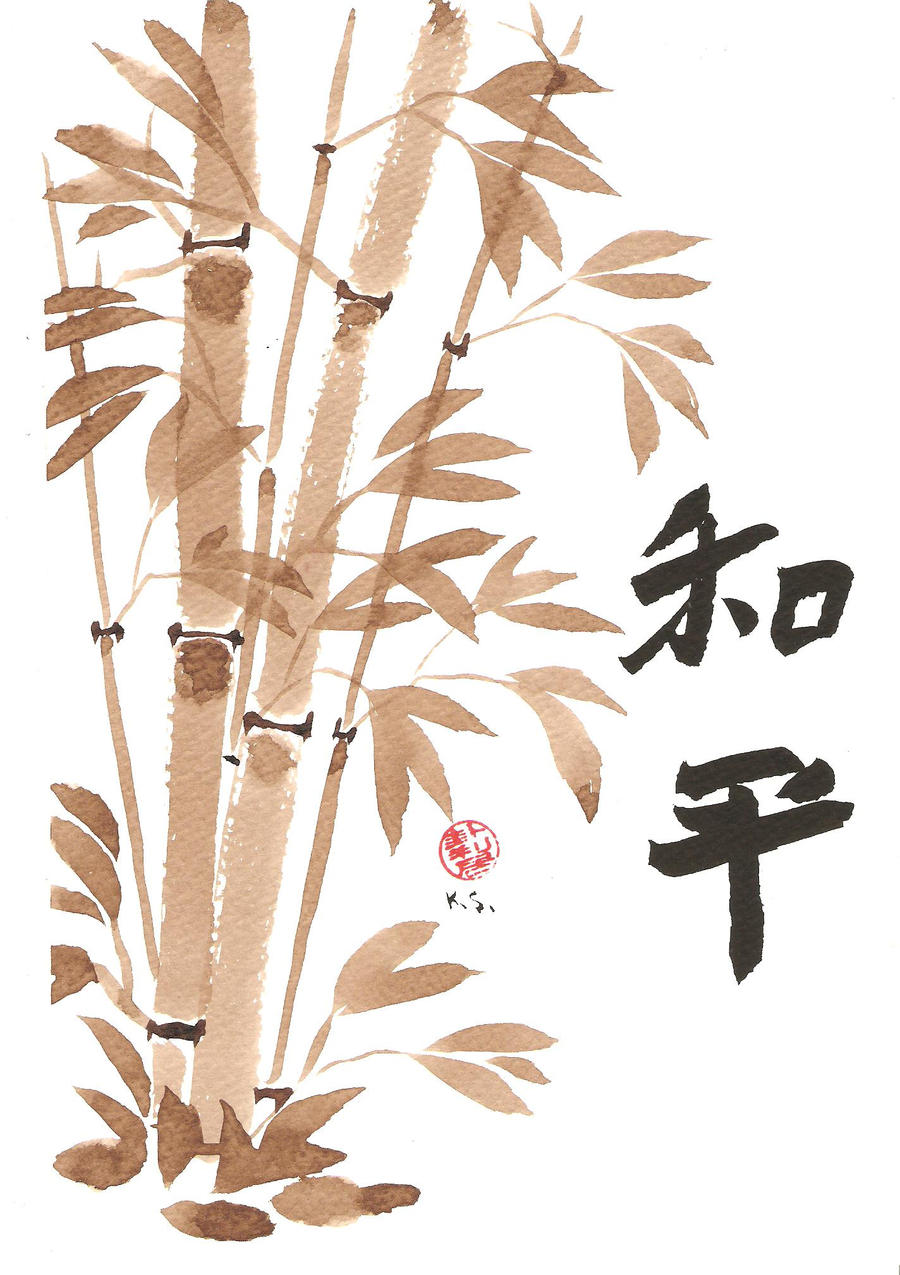 peace bamboo calligraphy by kellygirl1 on deviantart