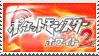 Pokemon White 2 Stamp