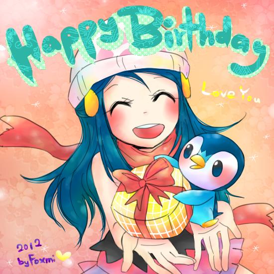 Happy Birthday To My Sister~~ by Foxmi on DeviantArt