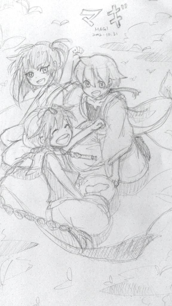 [ MAGI ] friends by Foxmi