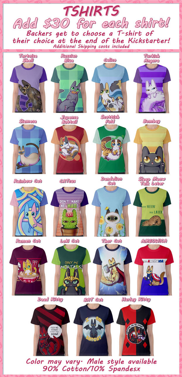 Spoonful of Cats tshirts on Kickstarter!